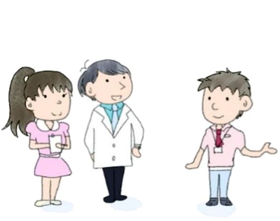 医療現場・患者とそのご家族
